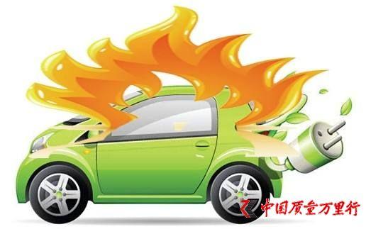 新能源汽车冒烟起火 生产者需12小时内上报事故信息