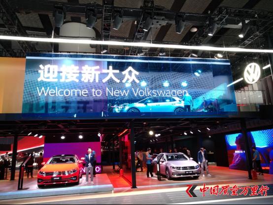 2019广州车展:新大众的第一堂公开课