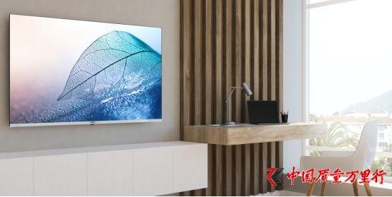 乐视超级电视发布量子点3.0 引领划时代革命性高色域健康显示技术