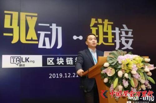 苏宁成功举办区块链技术应用论坛