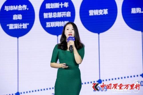 """苏宁技术研究院博士罗海棠:零售企业数字化之路的""""苏宁经验"""""""