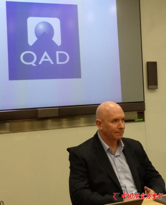 QAD如何为汽车业创造新价值