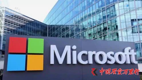 """360安全大脑阻击微软Win7停服后首例""""双星""""0day漏洞攻击 上线Win 7盾甲护航网络安"""