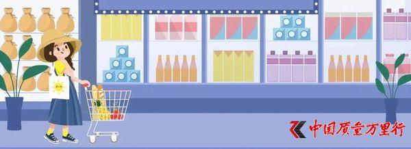 防疫科普 | 防疫期间速冻面米制品的消费提示