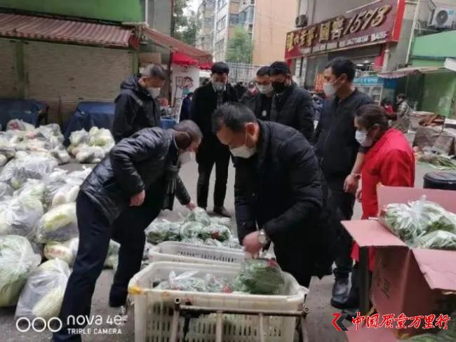 """关注社区特殊人员 武汉市洪山区线上线下同步保障""""菜篮子"""""""