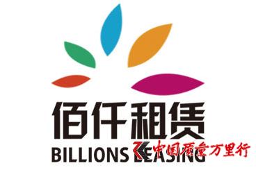"""【315投诉】""""佰仟融资租赁公司""""涉嫌套路贷 莫名多出还款本金"""