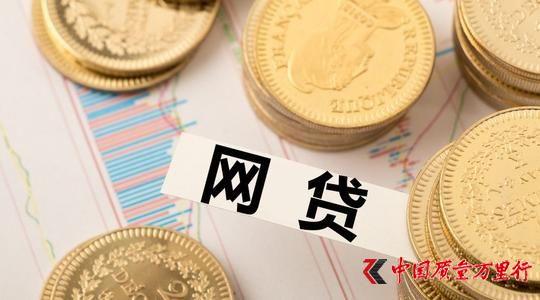 """【315投诉】""""信福钱袋""""借款不成 却强制收取费用"""