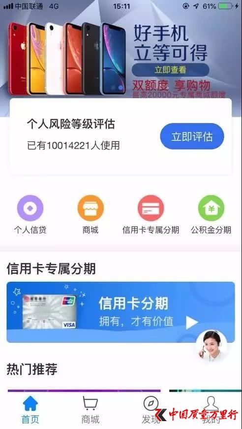 """起底""""上海造艺""""上万消费投诉  如何""""变相砍头""""收取""""评估费"""""""