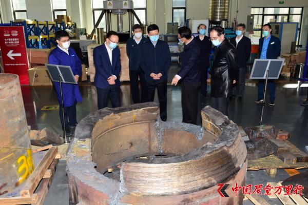 肖亚庆到中国特种设备检测研究院调研