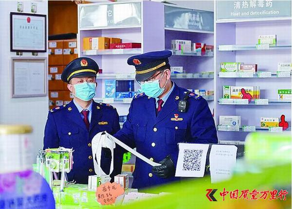 北京市朝阳区网上十大正规赌博网站监管局抗疫工作纪实