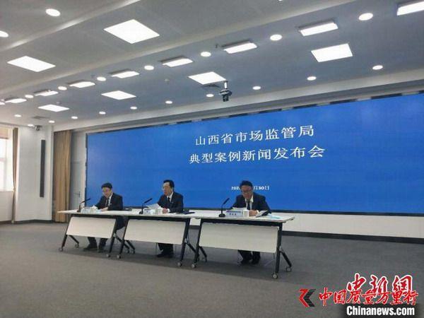 """山西发布十件典型案例 含""""李文亮""""被抢注商标等"""