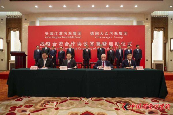 大众汽车集团(中国)电动化进程迎来历史性时刻