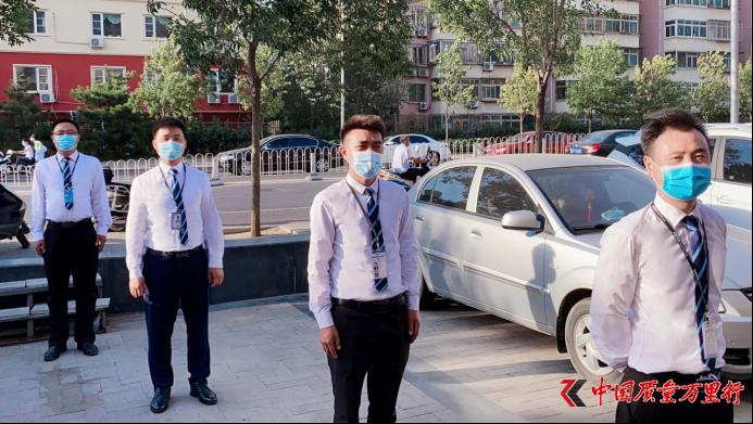 响应防疫升级 北京我爱我家率先为经纪人免费安排核酸检测