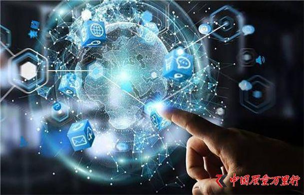 金融科技独角兽集中上市,资本市场助力数字经济长远发展