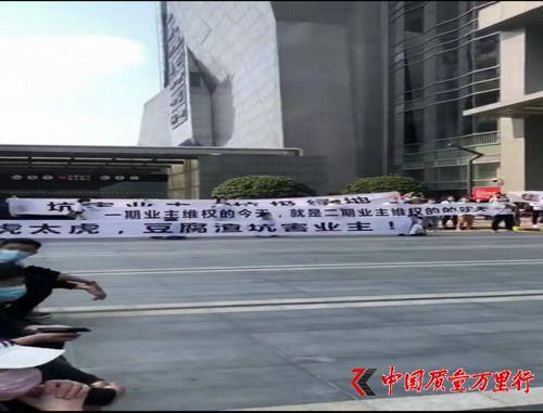 武汉绿地精装房装修质劣强行交付业主维权