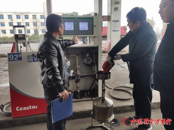 对加油站计量作弊行为零容忍 山西省运城市市场监管局雷霆出击