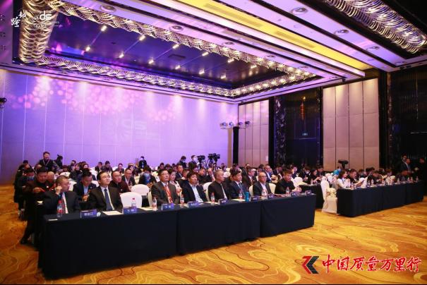 中国直销行业30年社会贡献发布峰会在京举行