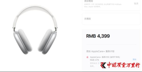 苹果发布4399元的头戴耳机后 三星也宣布不送耳机了