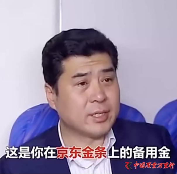 """低俗荒诞的京东网贷""""短视频""""何时休?"""