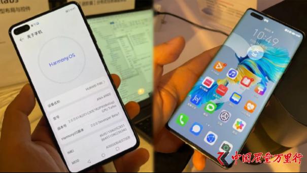 2021年华为智能手机全面升级支持鸿蒙2.0