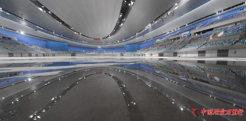 冬奥会标志性场馆国家速滑馆完工 创下多个世界第一