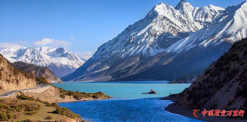 中国G219西藏段旅游推广联盟