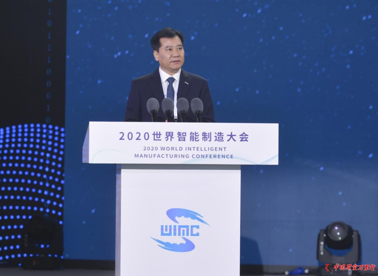 张近东出席2020世界智能制造大会:以智慧零售发展智能制造
