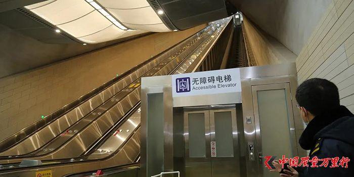 北京八达岭等562个无障碍点位完成提升改造
