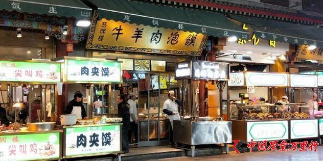 """西安又一条美食街走红,被誉为""""当地人的最爱"""",游客都爱来!"""