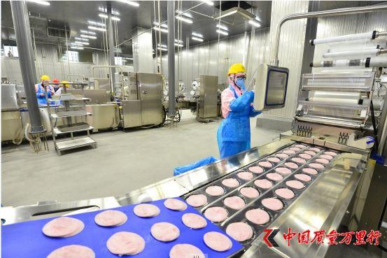 双汇发展定增募集70亿元 发力养殖板块与技术升级