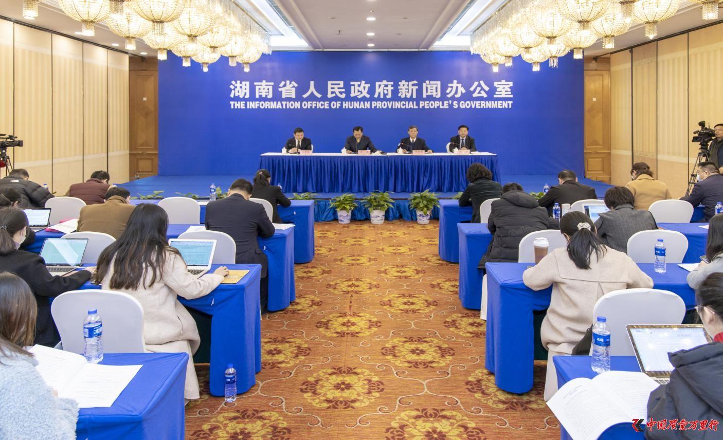 湖南省召开2021年3.15国际消费者权益日新闻发布会