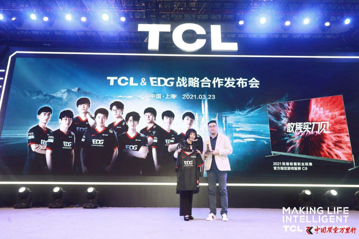 TCL游戏智屏C9重新定义游戏电视,助力电竞新体验