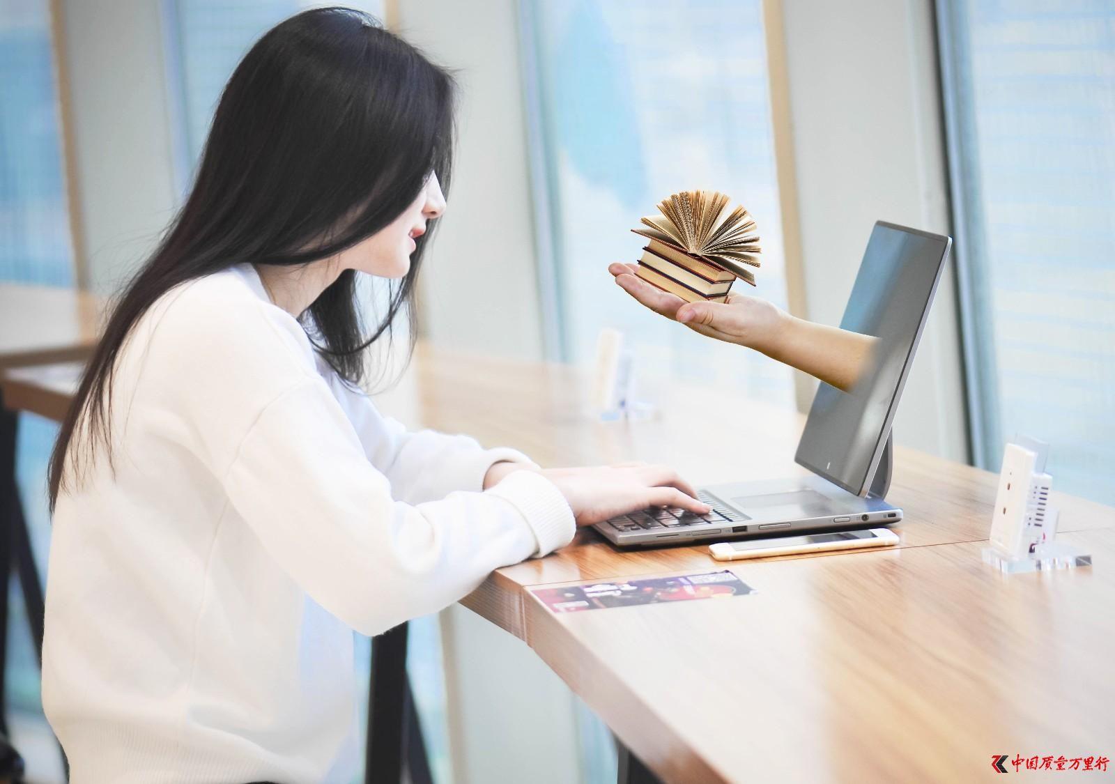 网贷平台乱象横生 五部委出手规范大学生网贷