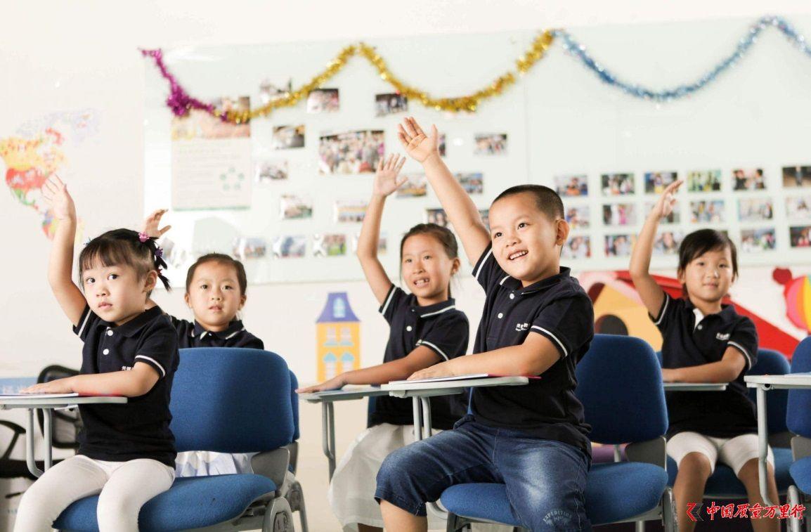 校外培训投诉激增 国务院发布校外培训风险提示
