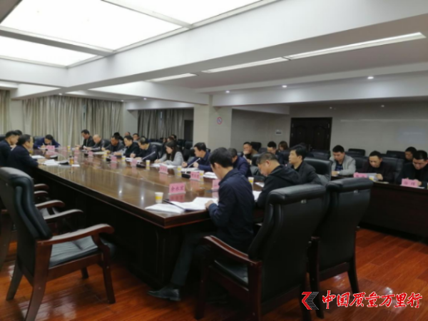 湖南岳阳市知识产权工作会议召开
