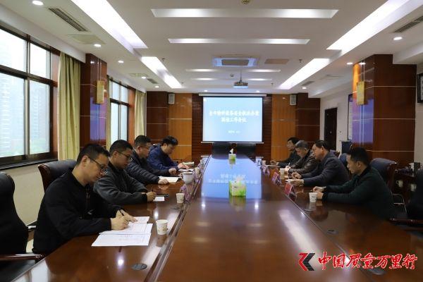湖南益阳构建特种设备安全执法办案联动工作机制