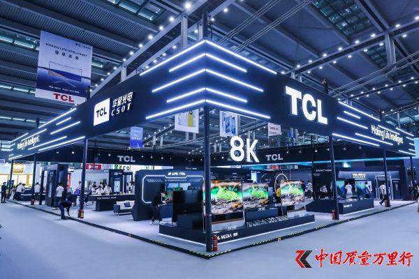 TCL C12 Mini LED智屏斩获第九届中国电子信息博览会金奖