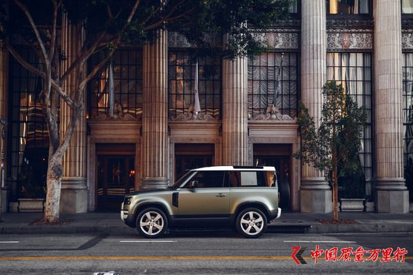 全新路虎卫士90于上海车展上市