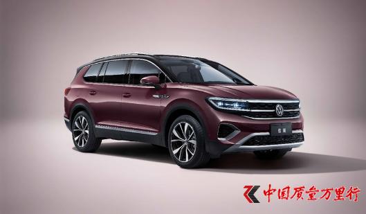 """中文名""""揽境"""",一汽-大众大型旗舰SUV上海车展首发"""