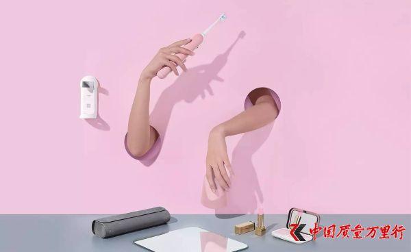 25款电动牙刷哪把更好用?中消协发布测试结果