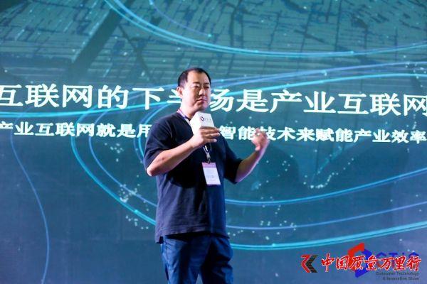 """大搜车CTO张帆:""""AI+大数据""""驱动汽车产业链变革"""
