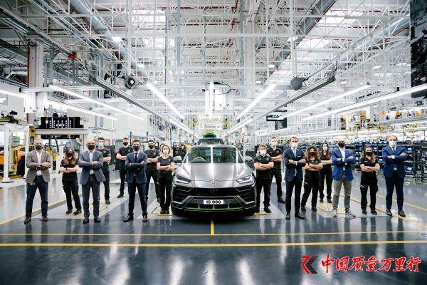 兰博基尼汽车公司庆祝第15,000台Urus下线