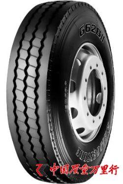 普利司通推出全新卡车轮胎G628II