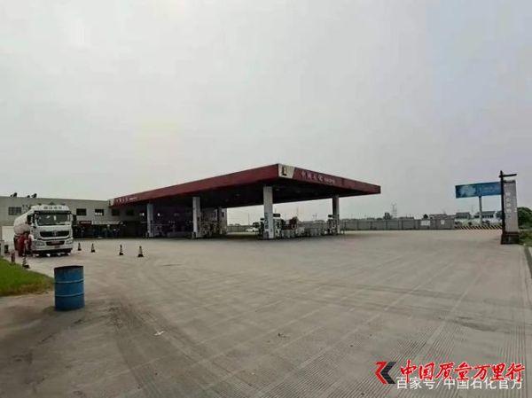 """中国石化江苏油田全力保障成品油供应,为扬州""""加油"""""""