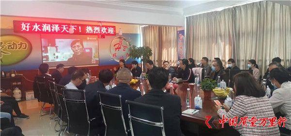 """""""中国食品安全消费论坛""""会议在漯河市隆重召开"""