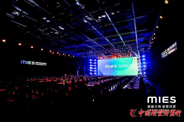 """""""赋能万物 智慧共赢"""" 2021小米集团企业服务峰会成功举办"""