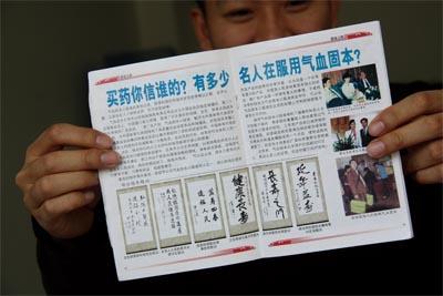王阳不发布的是,同样在3月,湖南省食品药品监督管理局知道的2011年高邮大闸蟹多少钱一斤图片
