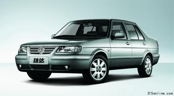 来自大众汽车的消息显示,基于全新平台的捷达将与桑塔纳一同在2012年