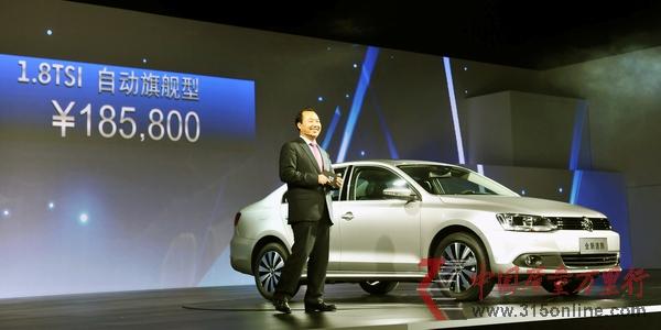 一汽-大众销售有限责任公司总经理胡咏先生公布全新速腾价格