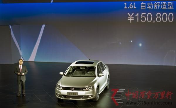 一汽-大众销售有限责任公司总经理胡咏先生公布全新速腾价格-1